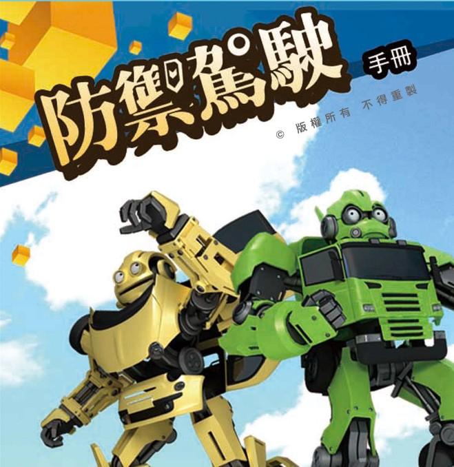 simcity4 日本 語 版
