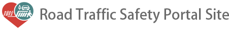 Road Traffic Safety Portal Site
